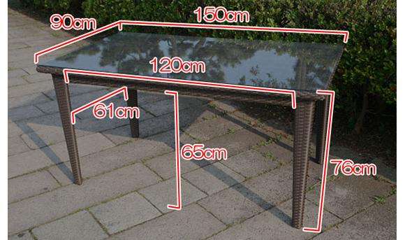ラタンスクエアテーブル150サイズ表