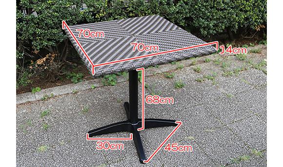 ラタンスクエアテーブル70サイズ表