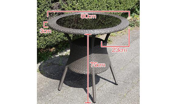 ラタンテーブル80サイズ表