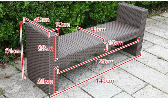 ガーデンベンチサイズ表